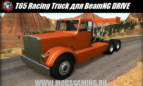 BeamNG DRIVE download mod truck T65 Racing Truck