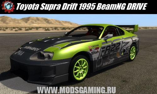BeamNG DRIVE download mod car Toyota Supra Drift 1995