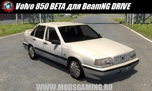 BeamNG DRIVE download mod car Volvo 850 BETA