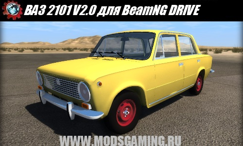 BeamNG DRIVE download mod VAZ 2101 V2.0