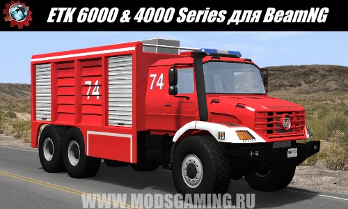 Mod Truck ETK 6000 & 4000 Series for BeamNG.drive