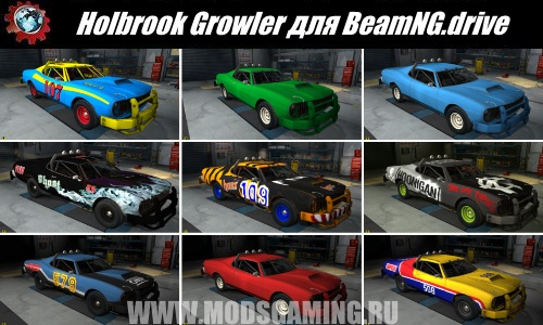 BeamNG.drive download mod car Holbrook Growler