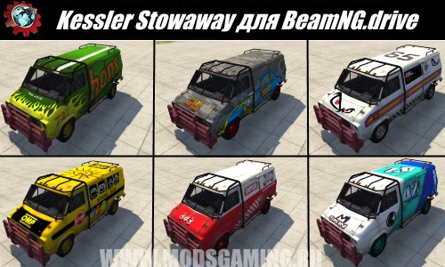 BeamNG.drive download mod car Kessler Stowaway