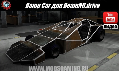BeamNG.drive download mod Car Ramp Car