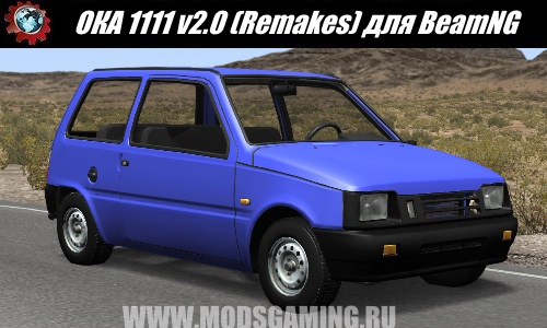 BeamNG.drive download mod car OKA 1111 v2.0 (Remakes)