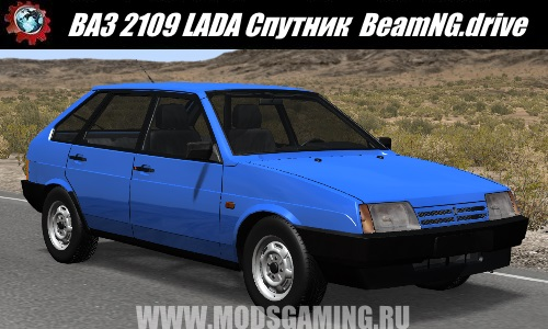 BeamNG.drive download mod car LADA 2109 Sputnik