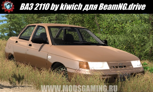 BeamNG.drive download mod 2110 by kiwich