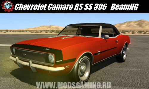 BeamNG DRIVE download mod car 1968 Chevrolet Camaro RS SS 396