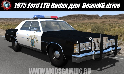 BeamNG.drive download mod car 1975 Ford LTD Redux