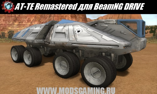 BeamNG DRIVE download mod truck AT-THE Remastered