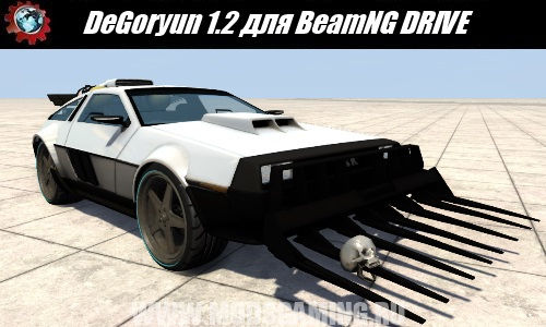 BeamNG DRIVE car mod download DeGory un 1.2