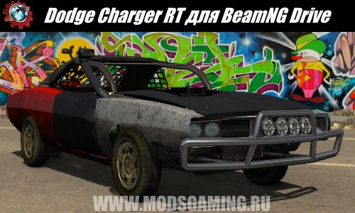 BeamNG Drive download mod car Dodge Charger RT