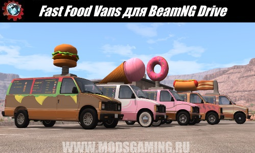 BeamNG Drive download mod car Fast Food Vans
