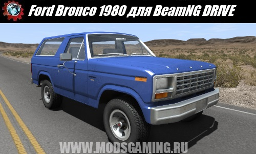 BeamNG DRIVE download mod SUV Ford Bronco 1980