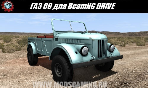 BeamNG DRIVE download mod retro SUV GAZ 69