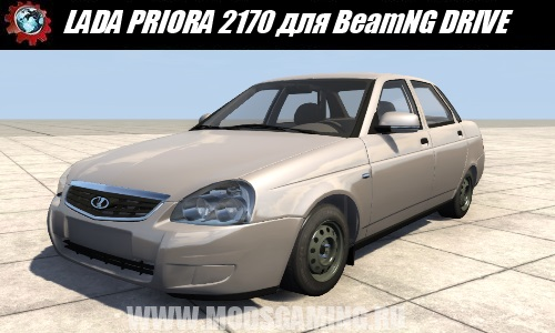 BeamNG DRIVE download mod car Lada Priora 2170