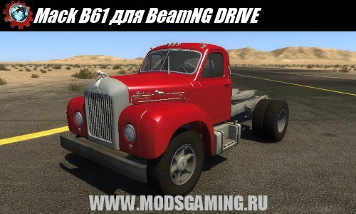 BeamNG DRIVE download mod truck Mack B61