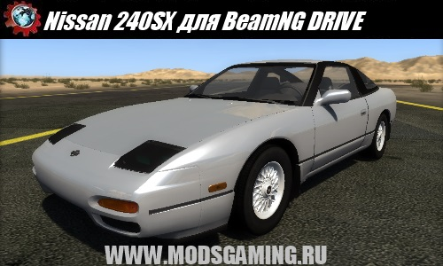 BeamNG DRIVE download mod car Nissan 240SX