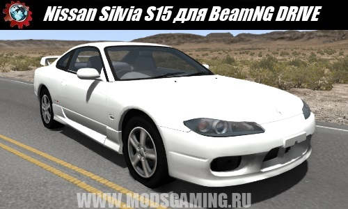 BeamNG DRIVE download mod car Nissan Silvia S15
