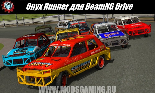 BeamNG Drive download derby car Onyx Runner