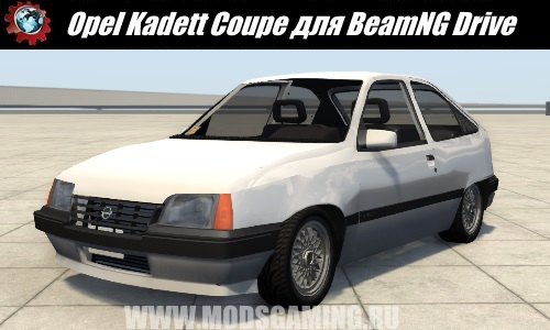 BeamNG Drive download mod car Opel Kadett Coupe
