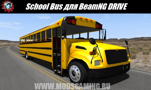 BeamNG DRIVE mod download School Bus