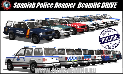 BeamNG DRIVE download mod Spanish Police Roamer Pack