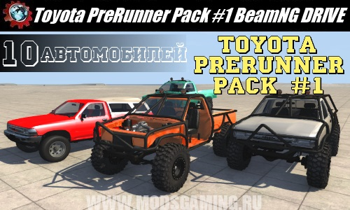 BeamNG DRIVE mod download Pak cars Toyota PreRunner