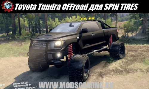 SPIN TIRES download mod SUV Toyota Tundra OFFroad