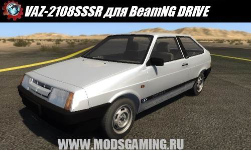 BeamNG DRIVE download mod car VAZ-2108SSSR