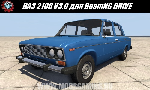 BeamNG DRIVE Russian VAZ 2106