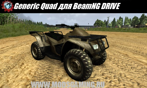 BeamNG DRIVE mod download Generic Quad ATV