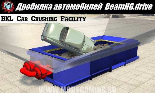 BeamNG.drive download mod Car Crusher (BKL Car Crushing Facility)