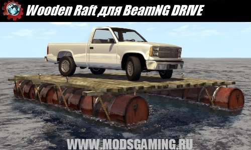 BeamNG DRIVE download mod Wooden Raft