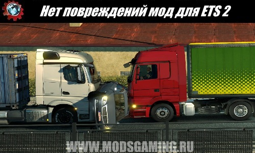 Euro Truck Simulator 2 download mode NO DAMAGE MOD