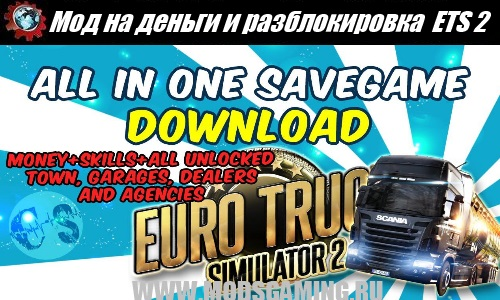 ALL IN ONE SAVEGAME EURO TRUCK SIMULATOR 2 (FULL UNLOCKED)