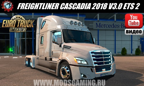 Euro Truck Simulator 2 download mod truck FREIGHTLINER Cascadia 2018 V3.0 FIXED