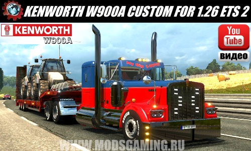 Euro Truck Simulator 2 download mod truck KENWORTH W900A CUSTOM FOR V1.26 V1.0