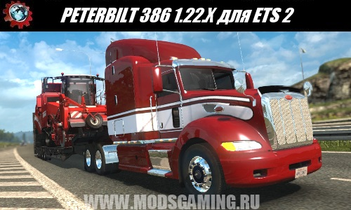 Euro Truck Simulator 2 download mod truck PETERBILT 386 1.22.X