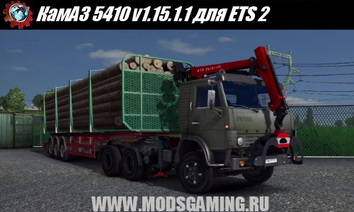 Euro Truck Simulator 2 download mod truck Kamaz 5410 v1.15.1.1