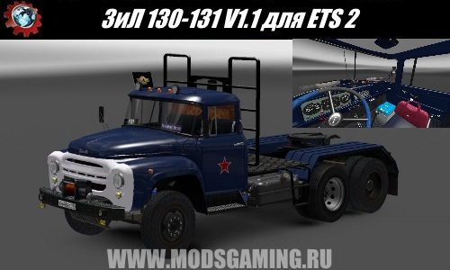 Euro Truck Simulator 2 download mod truck ZIL 130-131 V1.1