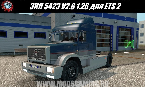 Euro Truck Simulator 2 download mod truck ZIL 5423 V2.6 1.26