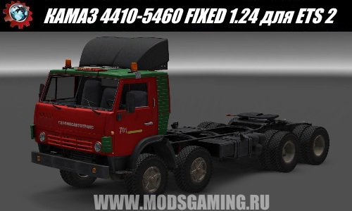 Euro Truck Simulator 2 download mod truck KAMAZ 4410-5460 FIXED 1.24