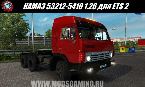 Euro Truck Simulator 2 download mod truck KAMAZ 1.26 53212-5410