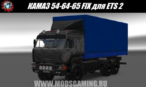 Euro Truck Simulator 2 download mod truck KAMAZ 54-64-65 FIX