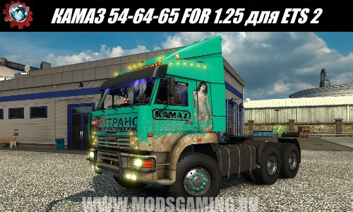 Euro Truck Simulator 2 download mod truck KAMAZ 54-64-65 FOR 1.25