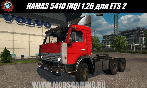 Euro Truck Simulator 2 download mod truck KAMAZ 5410 [HQ] 1.26