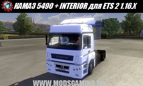 Euro Truck Simulator 2 download mod truck KAMAZ 5490 + INTERIOR 1.16.X