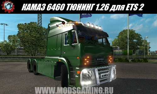 Euro Truck Simulator 2 download mod truck KAMAZ 6460 TUNING 1.26