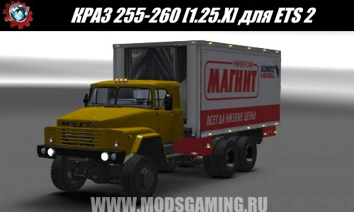 Euro Truck Simulator 2 download mod truck KRAZ 255-260 [1.25.X]